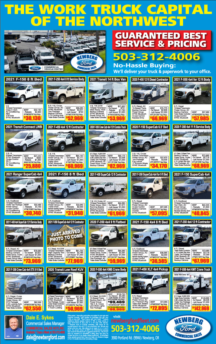 Commercial Inventory Specials