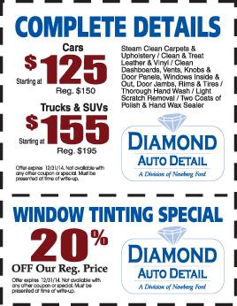 Diamond car wash coupons