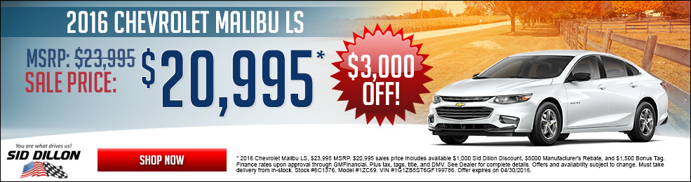 Special offers on the new 2015 Chevrolet Malibu at Sid Dillon Crete