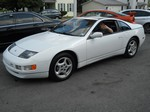 1995 Nissan 300ZX Coupe July 2013 -