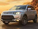 View Mike Smith Mitsubishi New Inventory