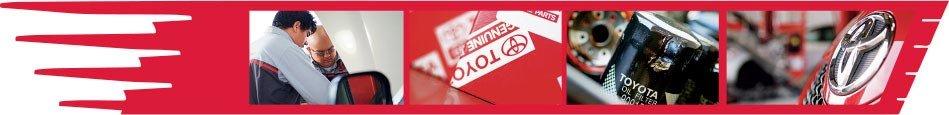 Toyota Express Maintenance Banner