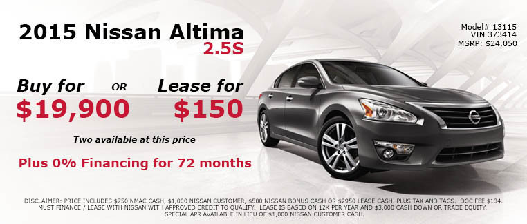 Nissan Altima 2.5S