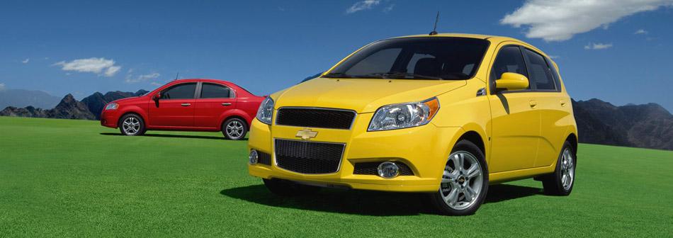 Weston Dealerships Chevrolet